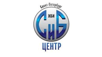 СиБ Центр