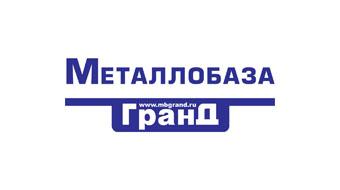 Металлобаза ГранД